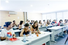 Intensive course of portuguese language and culture - 2017.